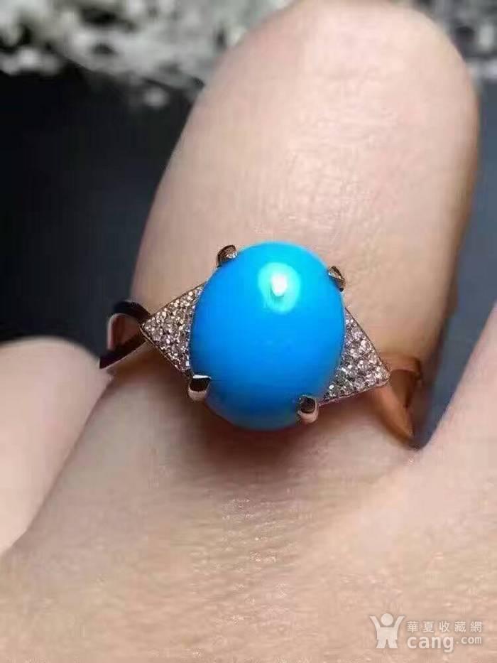 天然松石戒指