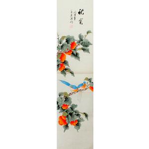 【联盟】叶君淇花鸟画-国画:秋实图