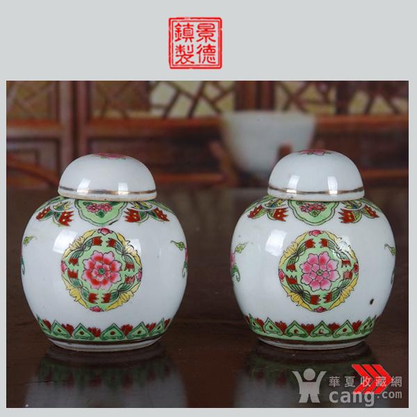 景德镇陶瓷 文革瓷器 厂货 收藏 粉彩铜钱花图宝珠坛一对图1