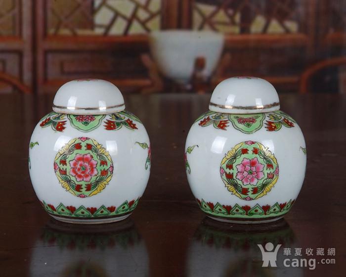 景德镇陶瓷 文革瓷器 厂货 收藏 粉彩铜钱花图宝珠坛一对图4