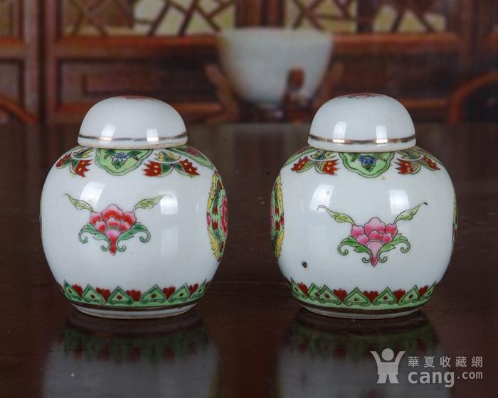 景德镇陶瓷 文革瓷器 厂货 收藏 粉彩铜钱花图宝珠坛一对图5