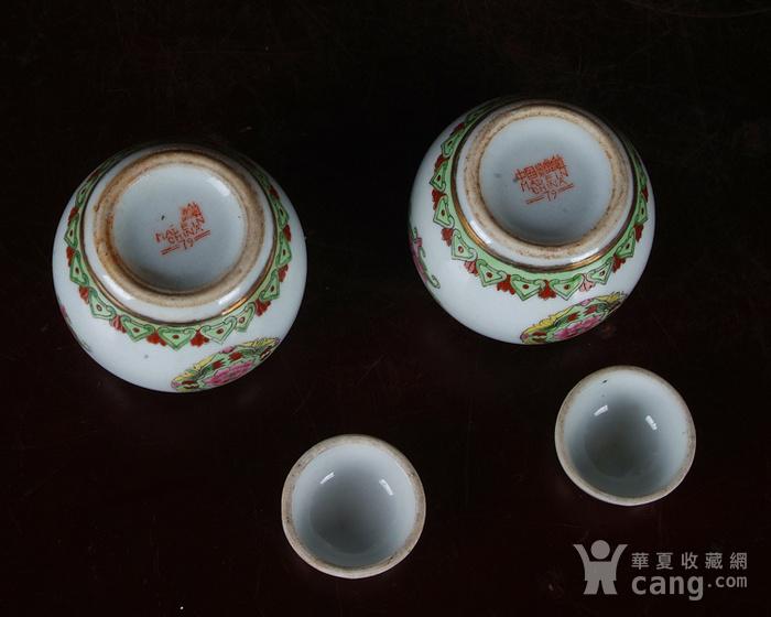 景德镇陶瓷 文革瓷器 厂货 收藏 粉彩铜钱花图宝珠坛一对图7