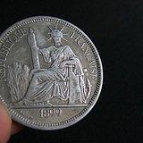 1899珍贵的大银币