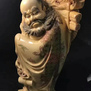 【精工美品】创汇时期 X牙 精雕 彩绘 达摩 神态彰显雕刻功力