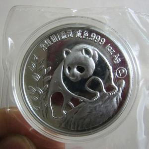 熊猫大银币