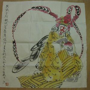 漂亮大气的斗方国画。孙悟空献桃。69 69厘米。