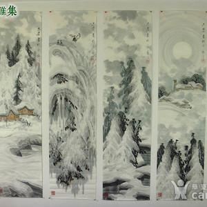 著名画家于志学雪乡风情四条屏