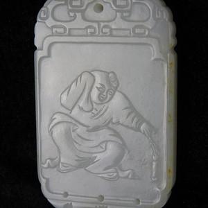 【精品玉器】 和田籽料一级白留皮婴戏牌