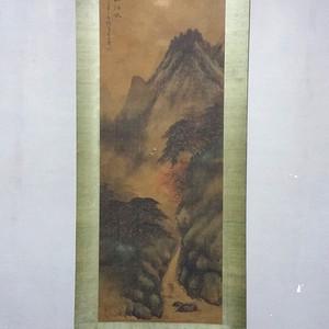 黎雄才款《溪山行旅图》山水画立轴