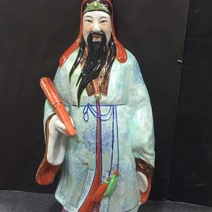 7172 粉彩财神 高50cm