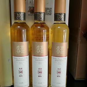 张裕黄金冰谷冰酒200ml正品,65 瓶,多拍多发 编号11785