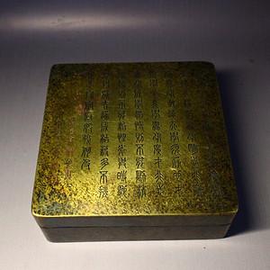 (民间收藏)墨盒
