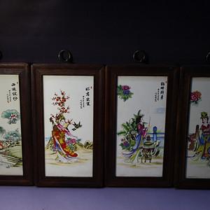 民间收藏景德镇四大美女陶瓷挂墙