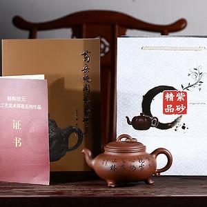 高级工艺美术师葛岳纯老师作品【品名】福缘
