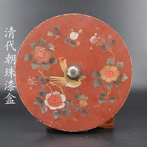 【季度大拍】回流清代朝珠盒漆盒首饰盒古董