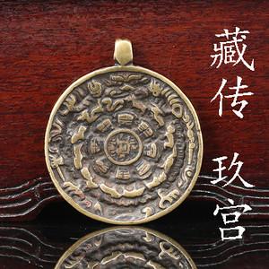 【已鉴定】特色手工艺西藏古代铜雕八卦十二生肖九宫颈饰佩带