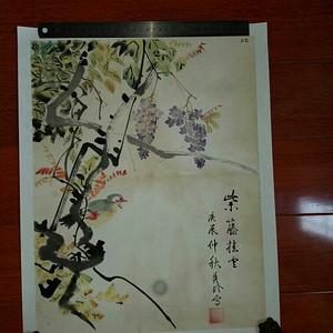 【联盟】苏州知名女画家:倪秀珍——紫藤小鸟图