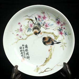 民国张松涛款花鸟纹盘