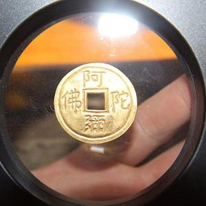【金牌】极美品明末清初纯金币