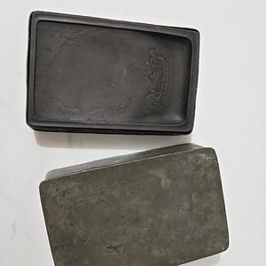 (联盟)清代原装锡盒龙纹端砚