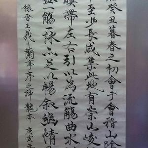 保真手写名家陈大愚行书一幅!