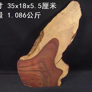 老酸枝原木  木纹很漂亮
