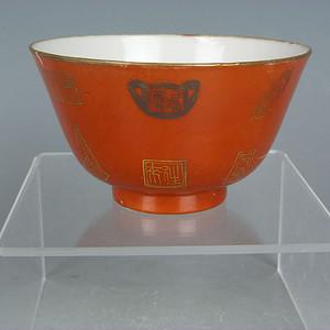 【金牌】清晚期粉彩珊瑚地描金印章纹碗