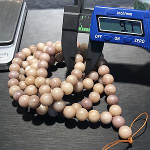 天然保真Hu骨 9.7mm佛珠 108串 113g