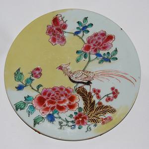 【金牌】清 锦鸡花卉纹圆瓷版