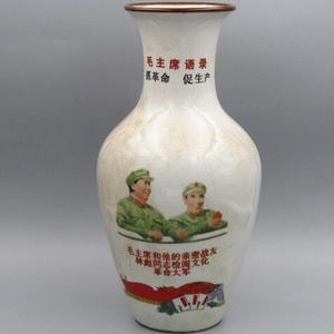 【金牌】文革时期 主席语录 瓷瓶 运笔流畅包浆自然醇厚
