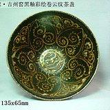 宋 吉州窑 酱釉