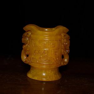 寿山石 回纹双兽耳 爵杯