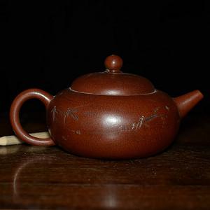 宜兴紫砂壶 竹韵壶
