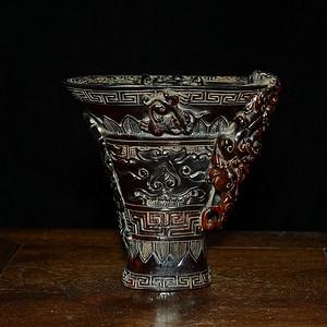 牛角雕 螭龙饕餮纹 爵杯