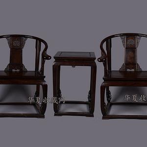 老花梨木镂空鬼脸纹 圈椅 三件套
