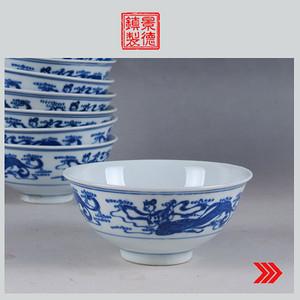 景德镇文革老厂瓷 包老保真 精品收藏 建国瓷厂青花碗1个