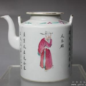无双谱茶壶