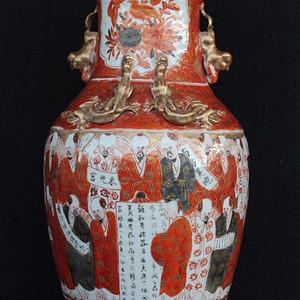狮耳螭龙葵口大花瓶