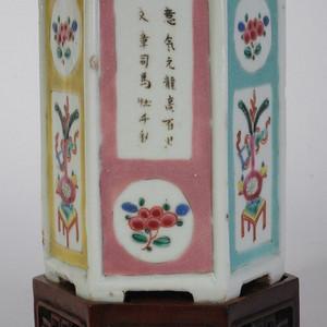 清早期诗文六方笔筒