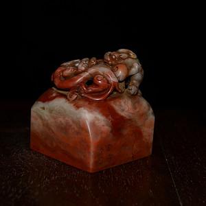 老坑寿山石 双龙戏珠镂空印章