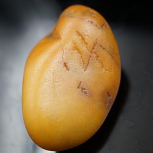 60.3克和田黄籽原石
