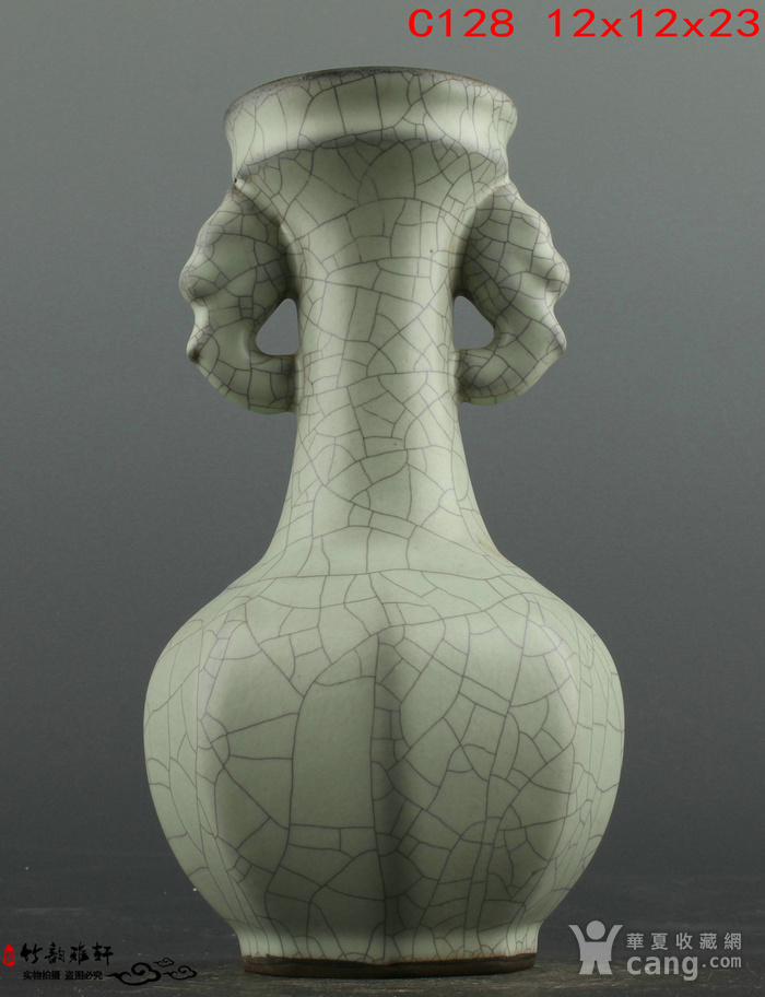 开片铁线双耳棱瓶图1