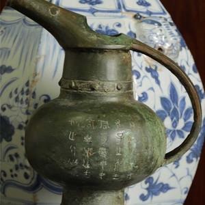 出土春秋战国时期铭文铜壶