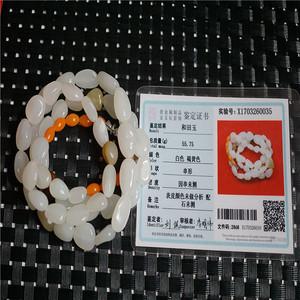 56.7克和田一级白玉项链