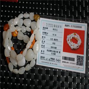 59.9克和田一级白玉项链