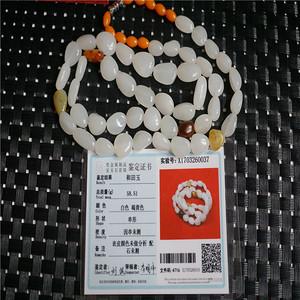 58.5克和田一级白玉项链