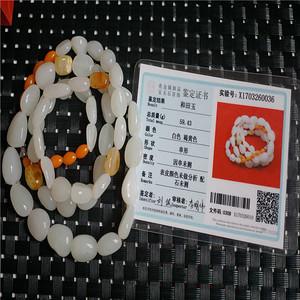 59.4克和田一级白玉项链