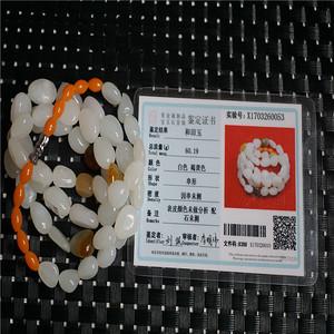 66.1克和田一级白玉项链