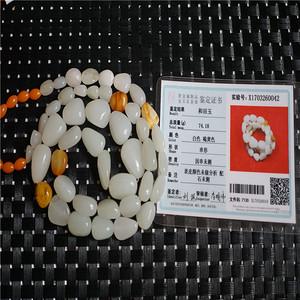 74.1克和田一级白玉项链