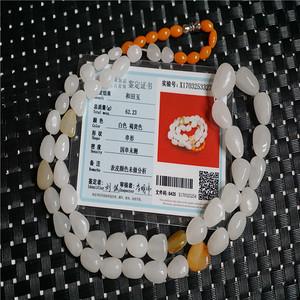 62.23克和田一级白玉项链